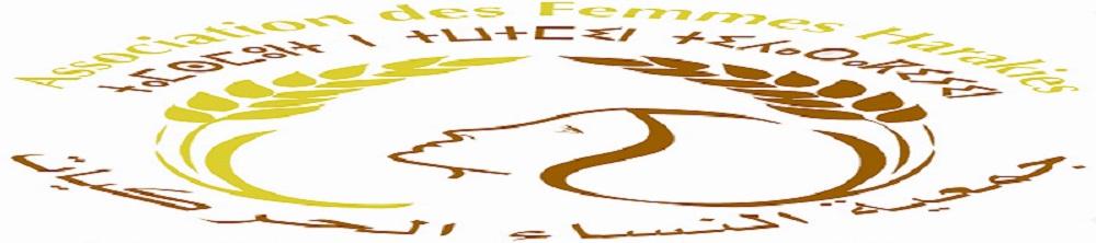 """جمعية النساء الحركيات تنظم ندوة فكرية حول موضوع """" المرأة ومكافحة التطرف"""""""