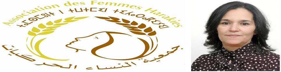 جمعية النساء الحركيات تنظم ندوة فكرية حول &#8220;المرأة الإفريقية والتنمية المستدامة&#8221;<br>الأخت مازي: الندوة فرصة لمواكبة تحولات المرأة الإفريقية والوقوف عند الإجراءات الواجب اتخاذها لتحسين أدائها في المسؤوليات التي تتحملها
