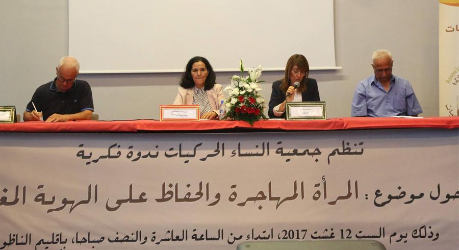 حركيات يسلطن الضوء على تطلعات مغاربة العالم في ظل الدينامية التي تعرفها المملكة في ندوة فكرية بالناظور
