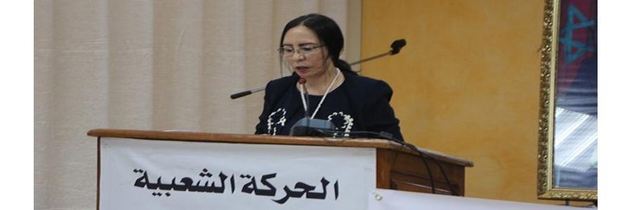 الأخت عسالي تدعو نساء الحركيات إلى اعتماد انطلاقة جديدة قوامها العمل والانفتاح لنصرة قضايا المرأة