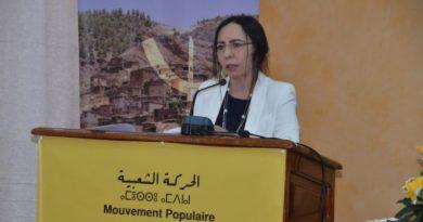 اللجنة التحضيرية للمؤتمر الرابع لجمعية النساء الحركيات تعلن عن فتح باب الترشح لمنصب رئيسة الجمعية